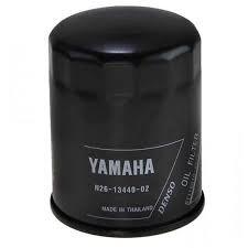 Маслен филтър Yamaha за двигатели над 250к.с. - N2613440