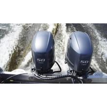 Двигател за лодка Yamaha F50 BoatsBG