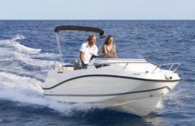 Лодка  Quicksilver ACTIV 505 CABIN - 2021