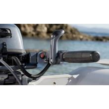 Двигател за лодка Yamaha F9.9 BoatsBG