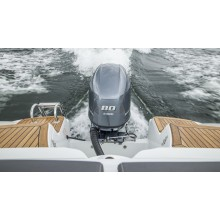 Двигател за лодка Yamaha F80 BoatsBG
