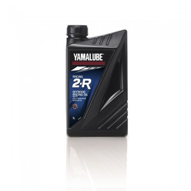 Масло Yamalube 2R OFFROAD RACING  - YMD650810100